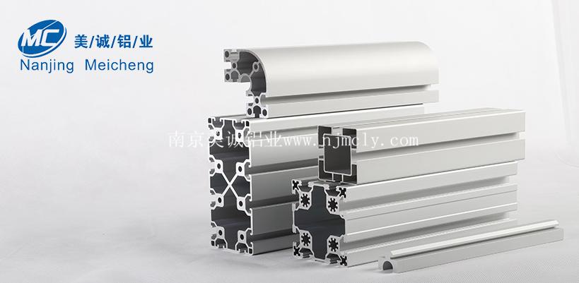 工业铝型材价格02