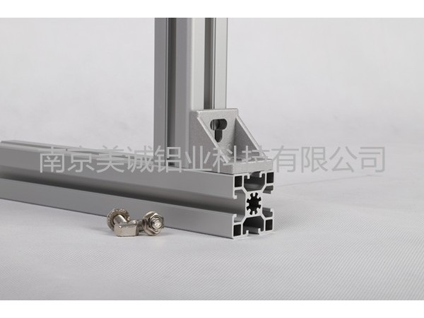 三种让你惊叹的工业铝型材配件