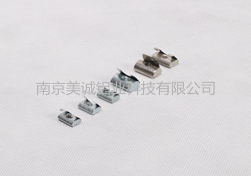 弹片螺母_铝型材配件