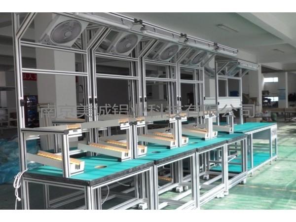 智能自动化车间工作台的分类和用途