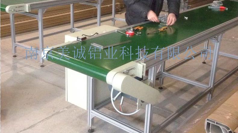 南京美诚输送线0029