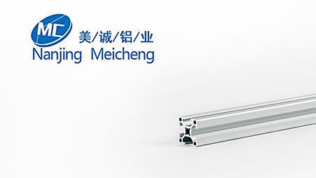 工业流水线铝型材3030C