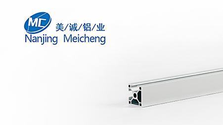工业流水线铝型材3030GE