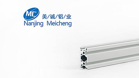 工业流水线铝型材3060