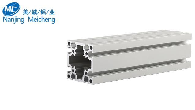工业流水线铝型材8080G