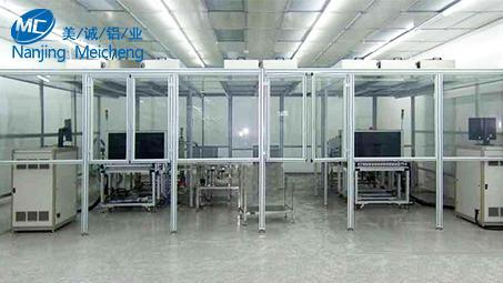 铝型材无尘室MC005