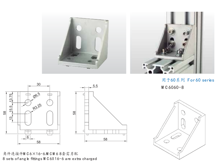 6060铝型材角件