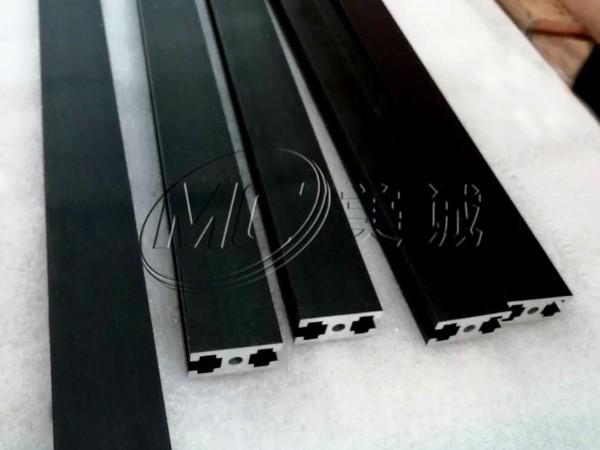 黑色工业铝型材
