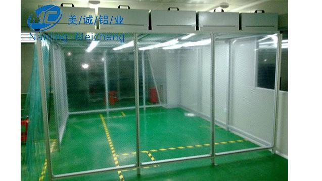 铝型材无尘室MC001