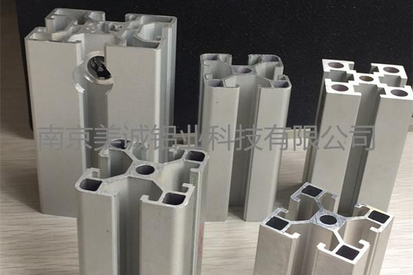 铝型材货架用铝型材