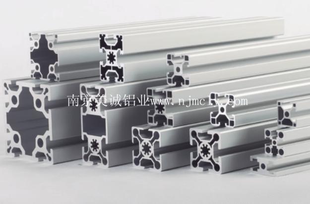 备库的铝型材整支