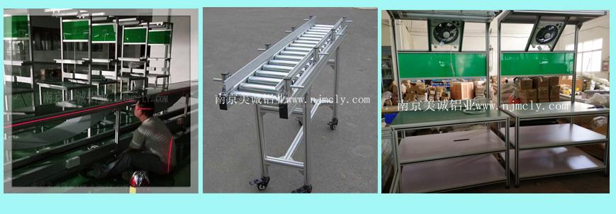 铝型材输送线、工作台0054