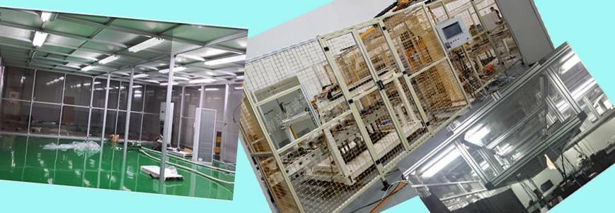 设备罩壳、工业围栏、无尘室隔断0056