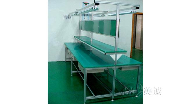铝型材防静电工作台.