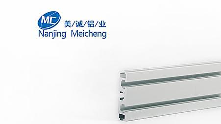 工业流水线铝型材2080W