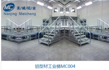 铝型材梯子