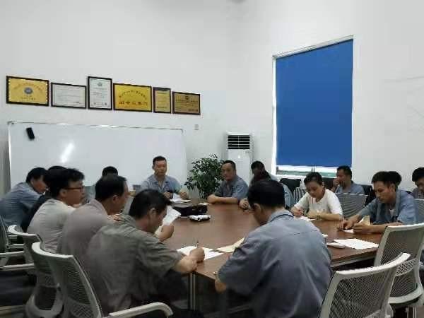 南京美诚铝业2019年第三季度安全生产教育培训