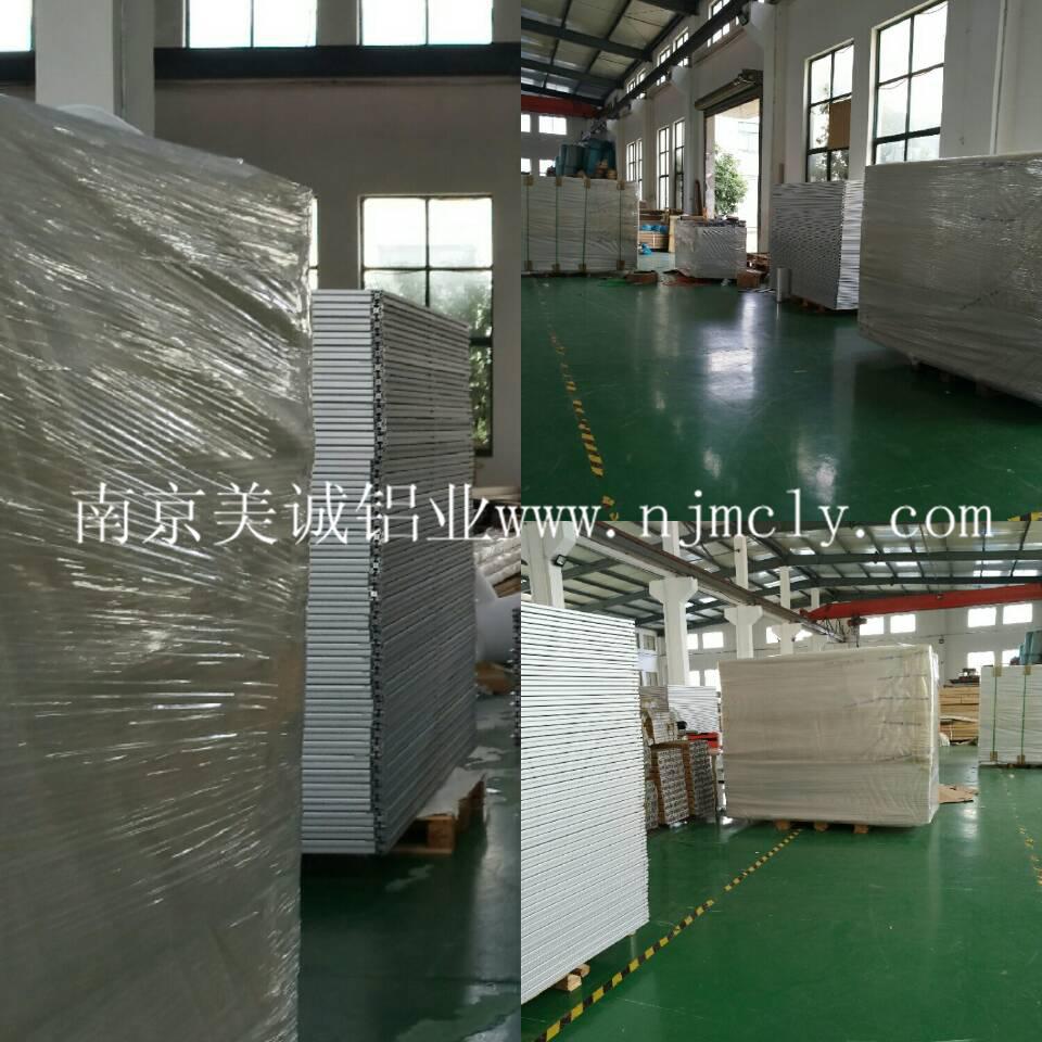 南京美诚铝业工业铝型材加工组装一站式服务03