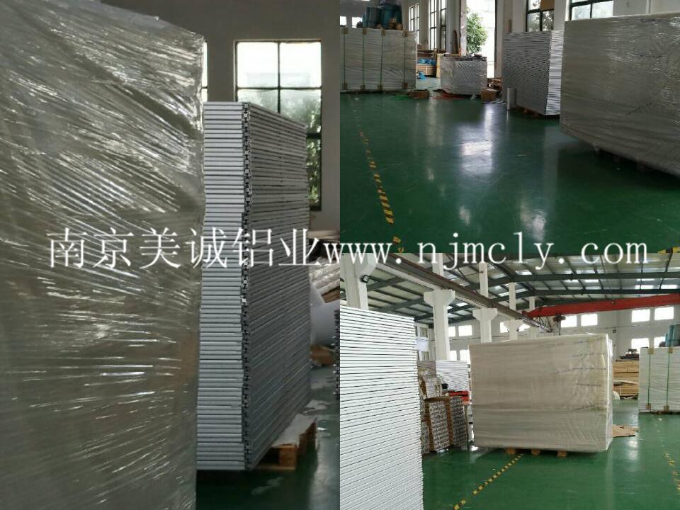 南京美诚铝业工业铝型材加工组装一站式服务