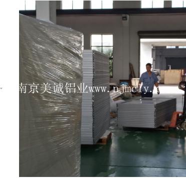 南京美诚铝业工业铝型材加工组装一站式服务02