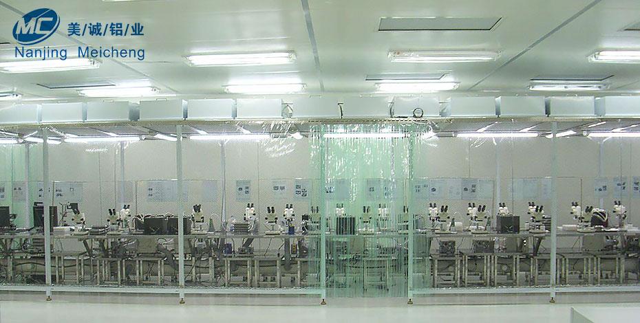 工业铝型材的分类应用04