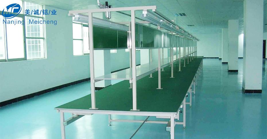 工业铝型材的分类应用05