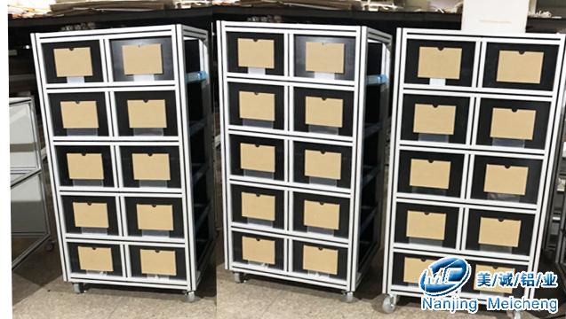 工业铝型材框架储物柜
