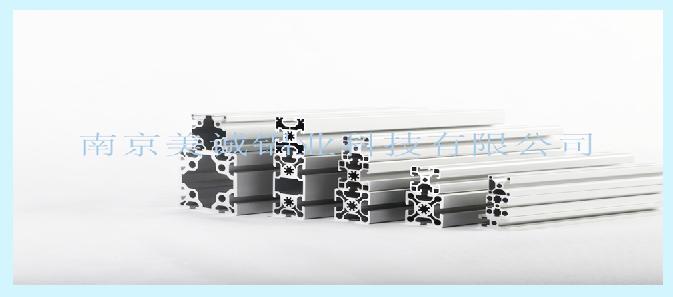 工业铝型材0020