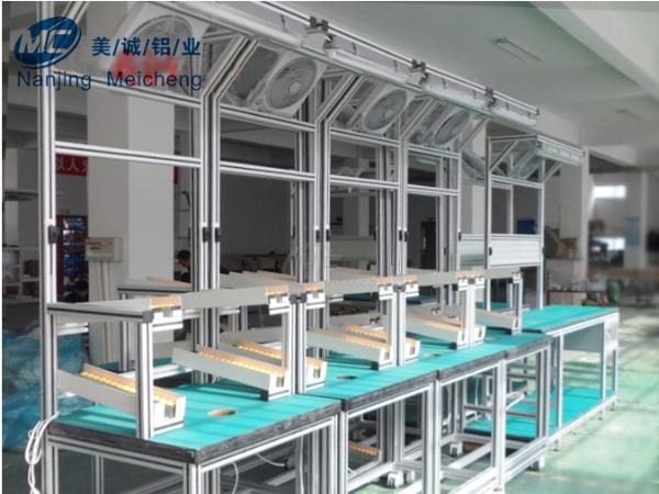 工业铝型材工作台有什么好处?