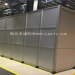 南京美诚铝型材教您打造如同办公室般的车间环境