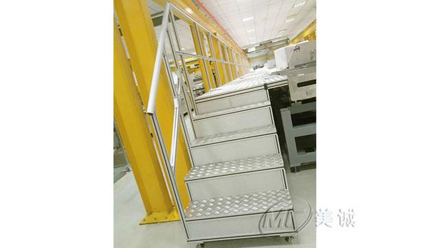 铝型材工业梯MC002.