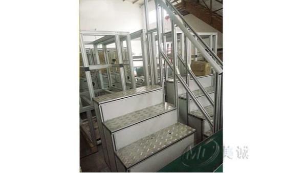 铝型材工业梯MC001