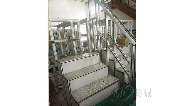铝型材工业梯MC001.