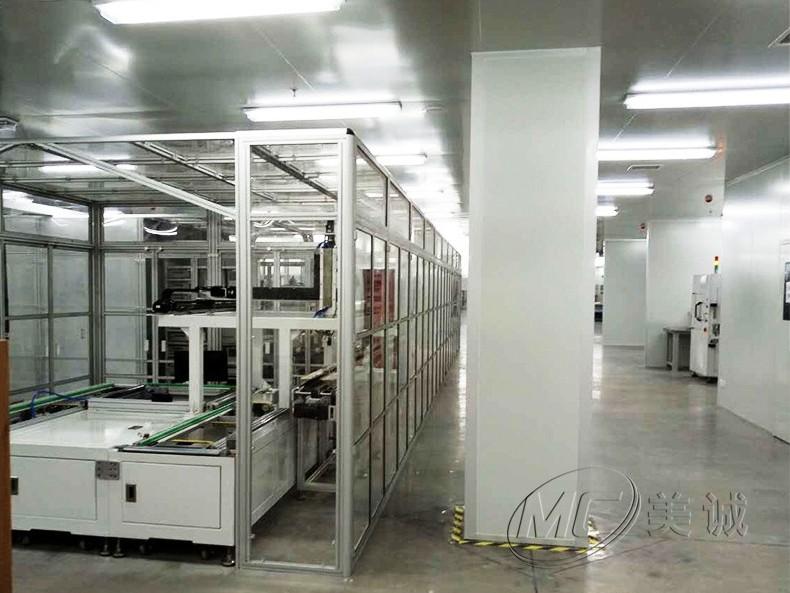 工业设备防护罩
