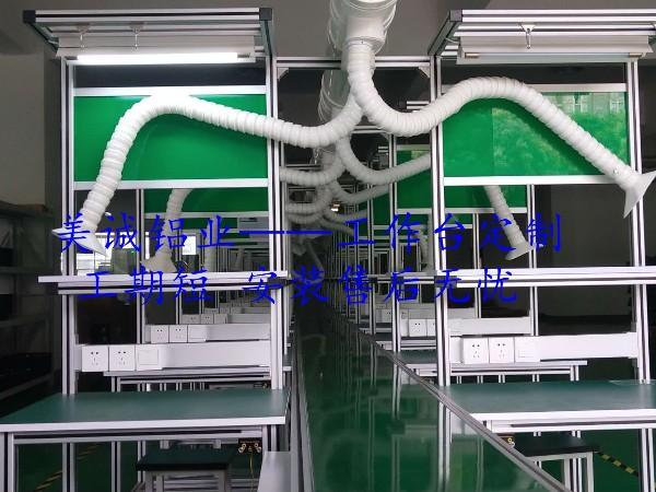 南京铝型材框架定制组装之多功能工作台